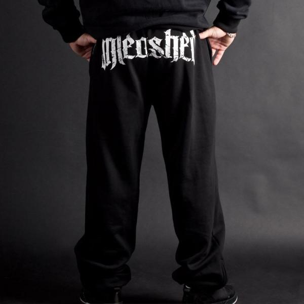 Image of   Rage Unleashed Sweatpants