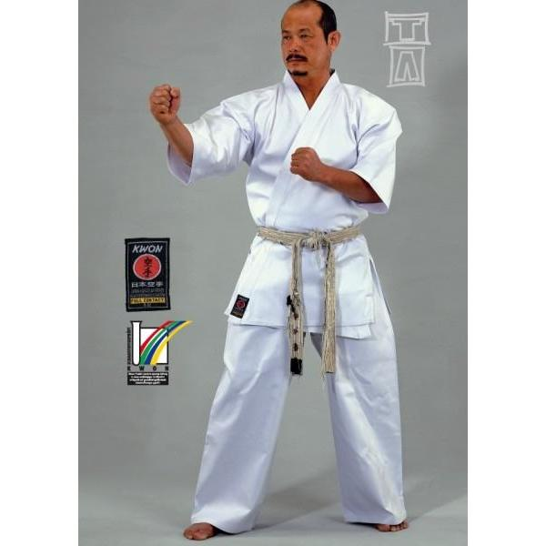 Image of   Kwon Karate Gi - Full Contact.